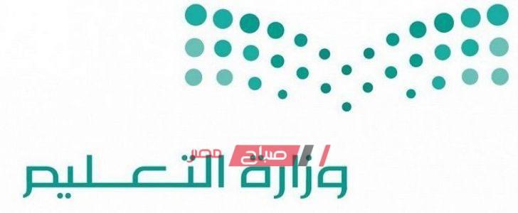 وزير التربية والتعليم السعودي يطرح نظام الجامعات الجديد بالسعودية
