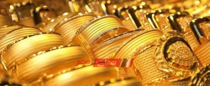 أسعار الذهب في السعودية اليوم الأحد 17-11-2019