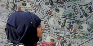 سعر الدولار الأمريكي أمام الجنيه المصري اليوم الخميس 14-11-2019