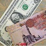 أسعار الدولار الأمريكي | جدول بيع وشراء الدولار بالبنوك