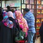 التموين| أسعار السلع التموينة الجديدة بعد تخفيضها