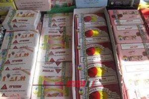 أسعار المعسل السلوم والقص الجديدة اليوم الأحد 26-1-2020 في مصر