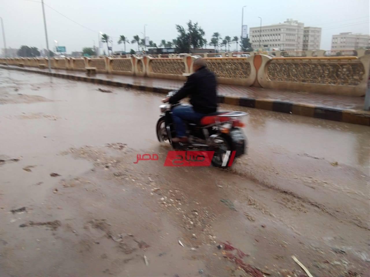 الأمطار بكفر الشيخ