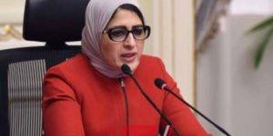 وزارة الصحة تعلن اجراءات التعايش مع فيروس كورونا في المولات والأسواق