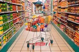 ننشر أسعار السلع الغذائية الأساسية في الأسواق