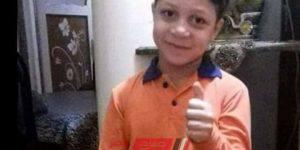 الطفل محمد يوسف