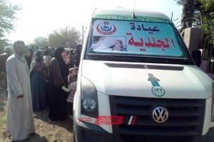 فحص ٢٧٠٠ حالة خلال فعاليات القافلة الطبية العلاجية بقرية الرياض في دمياط