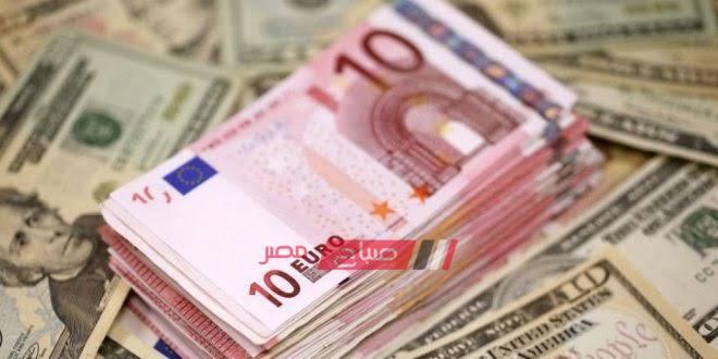 سعر اليورو يوم الثلاثاء 7_4_2020 فى مصر - موقع صباح مصر