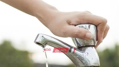 اليوم الجمعة انقطاع مياه الشرب عن عدة مناطق غرب الإسكندرية