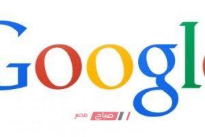 جوجل تدفع غرامة 150 مليون يورو بسبب الممارسات غير التنافسية