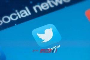 مزايا جديدة تطرحها تويتر لمستخدميها