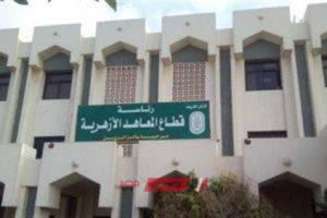 جداول امتحانات الشهادة الابتدائية والإعدادية الأزهرية الفصل الدراسي الأول.٢٠٢٠/٢٠١٩م