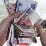 سعر الدولار اليوم في البنوك المصرية وشركات الصرافة