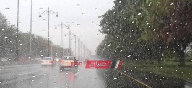 حالة الطقس اليوم الأربعاء 22-1-2020 في جميع محافظات مصر