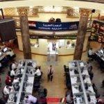ترتيب شركات السمسرة بالبورصة المصرية