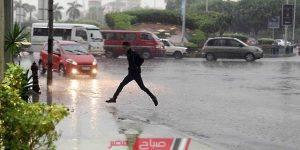 توقعات الطقس في الإسكندرية