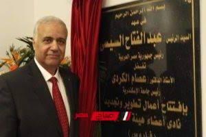 جامعة الإسكندرية تخصص صندوق لشكاوى الطلاب