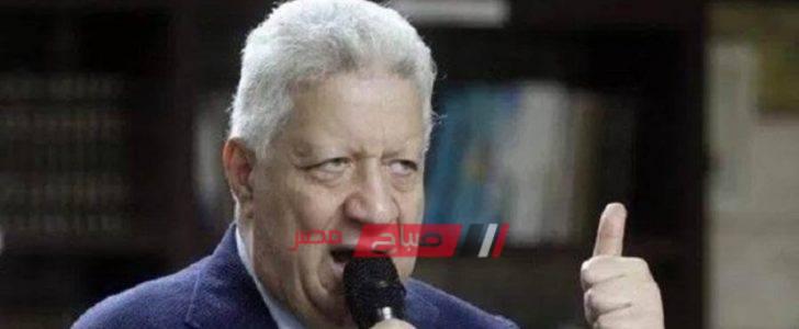 مرتضى منصور يعاتب أحمد عيد ببرنامج زملكاوي