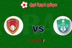 ملخص مباراة الأهلي وضمك الدوري السعودي