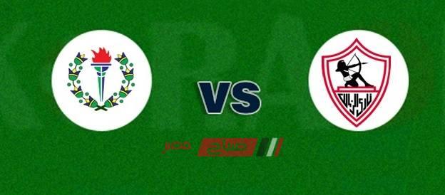 نتيجة وملخص مباراة الزمالك وسموحة الدوري المصري الممتاز موقع