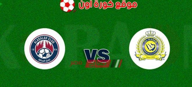 ملخص مباراة النصر والعدالة الدوري السعودي