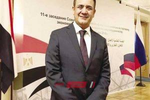 الغرفة التجارية| بدأ منتدي الأعمال المصري البيلاروسي ٤ ديسمبر
