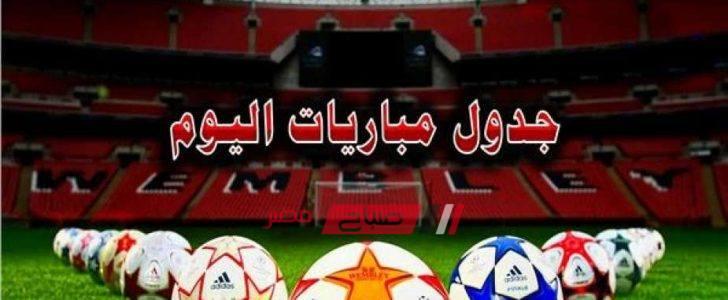 مواعيد مباريات اليوم فى الدورى السعودى