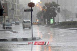 الأرصاد الجوية تساقط أمطار وطقس بارد على جميع الأنحاء غداً
