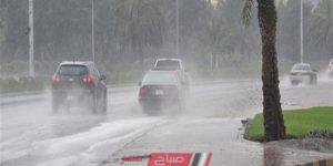 هيئة الأرصاد الجوية تكشف تفاصيل طقس الـ72 ساعة القادمة معلنة أماكن سقوط الأمطار