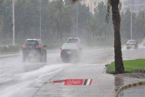 تعرف على توقعات طقس الأسبوع في محافظة البحيرة