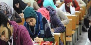 وزارة التربية والتعليم تكشف موعد إعلان نتيجة الصف الثاني الثانوي نصف العام 2019 - 2020