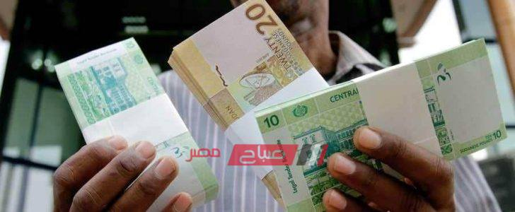 أسعار العملات – سعر صرف الدولار في السودان اليوم الثلاثاء 14 يناير 2020