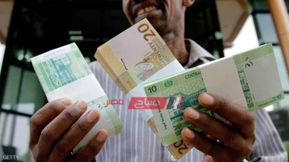 أسعار العملات - سعر صرف الدولار في السودان اليوم الثلاثاء 14 يناير 2020 - موقع صباح مصر
