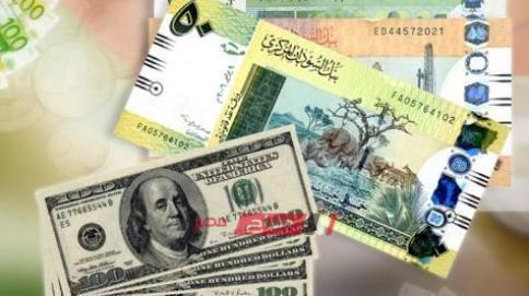 أسعار العملات – سعر صرف الدولار في السودان اليوم الجمعة 17 يناير 2020