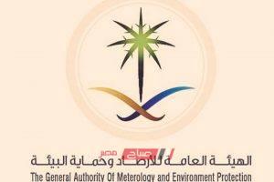 هيئة الأرصاد السعودية تحذر من سقوط أمطار على منطقة جازان