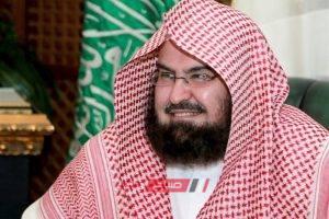 تعرف على تعليق الشيخ عبد الرحمن السديس على إحباط الأمن السعودي عملية إرهابية بالدمام