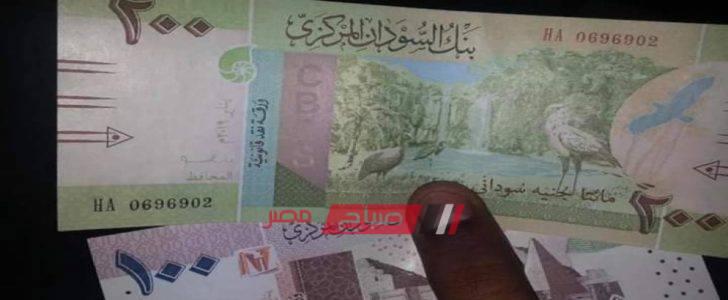 أسعار العملات – سعر الدولار في السودان اليوم الأربعاء 22 يناير 2020