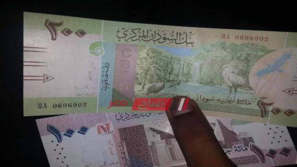 أسعار العملات - سعر الدولار في السودان اليوم الأربعاء 22 يناير 2020 - موقع صباح مصر