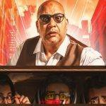 الشركة المنتجة تطرح أفيش فيلم شاومينج استعداداً لعرضه في السينمات يناير القادم