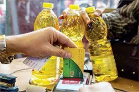 أسعار السلع التموينية يناير 2020 المحددة من قبل وزارة التموين