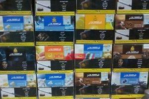 أسعار المعسل اليوم الجمعة 28-2-2020 في أسواق مصر
