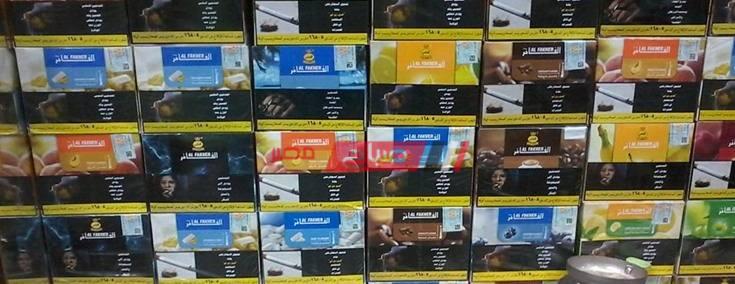 تعرف على كل أسعار المعسل اليوم الثلاثاء 21-1-2020 في الأسواق المصرية - موقع صباح مصر