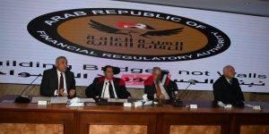 اجتماع هيئة الرقابة المالية والبنك المركزي المصري