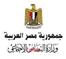 حالات قطع المعاش عن الورثة التي حددتها وزارة التضامن لإجتماعي