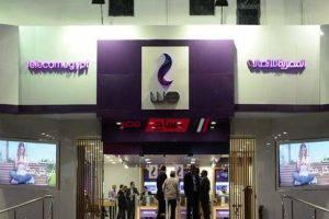 حقيقة رفع قيمة اشتراك التليفون الأرضي وي We المصرية للاتصالات بقيمة 100 جنية