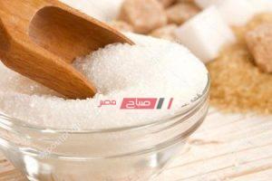 السكر يسجل أعلى سعر له في الإسكندرية اليوم