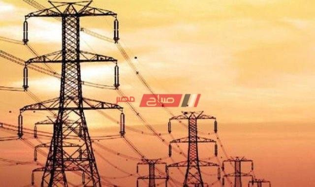 غدا السبت انقطاع الكهرباء عده مناطق بدمياط لتنفيذ أعمال صيانة - موقع صباح مصر