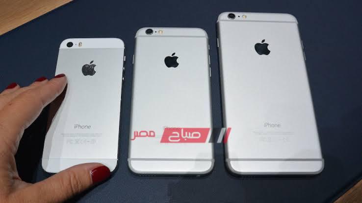 احصل على ايفون iPhone جديد متبرشم بسعر 4400 جنية مصري - موقع صباح مصر