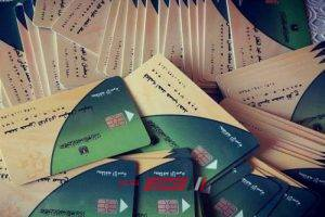 سجل رقم موبايلك وحدث بيانات بطاقة التموين 2020 tamwin على موقع دعم مصر