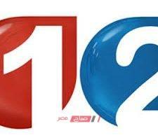 تردد القناة التونسية 1 و2 الناقلة لبطولة امم افريقيا لكرة اليد 2020